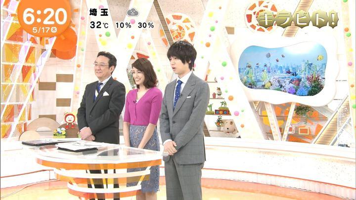 2018年05月17日永島優美の画像08枚目