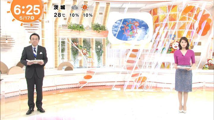 2018年05月17日永島優美の画像10枚目