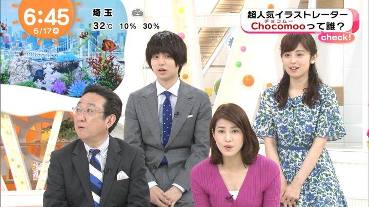 2018年05月17日永島優美の画像11枚目