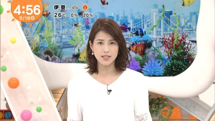 2018年05月18日永島優美の画像01枚目