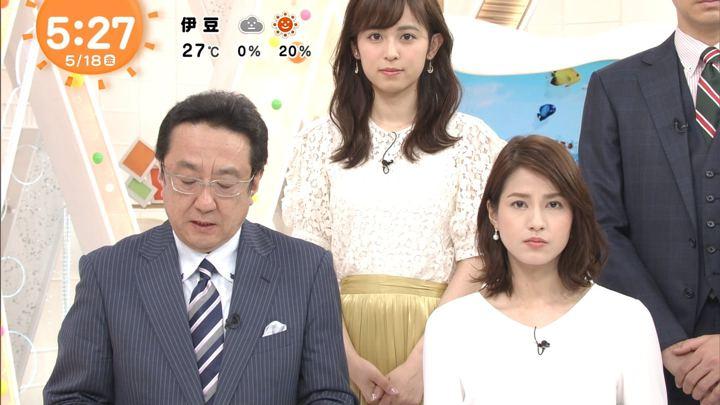 2018年05月18日永島優美の画像02枚目
