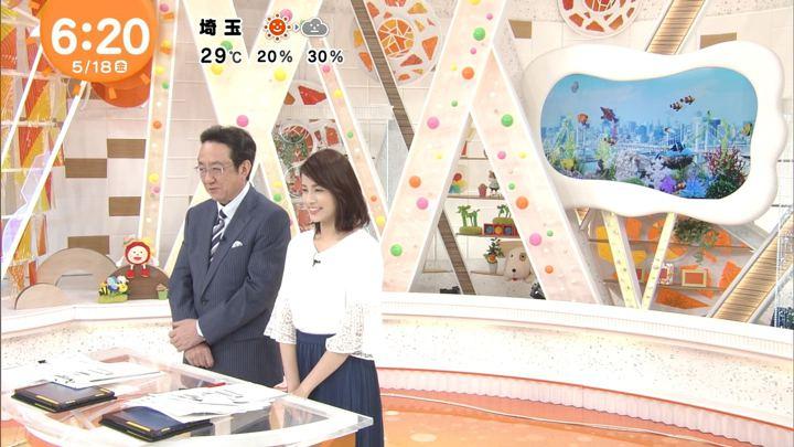 2018年05月18日永島優美の画像06枚目