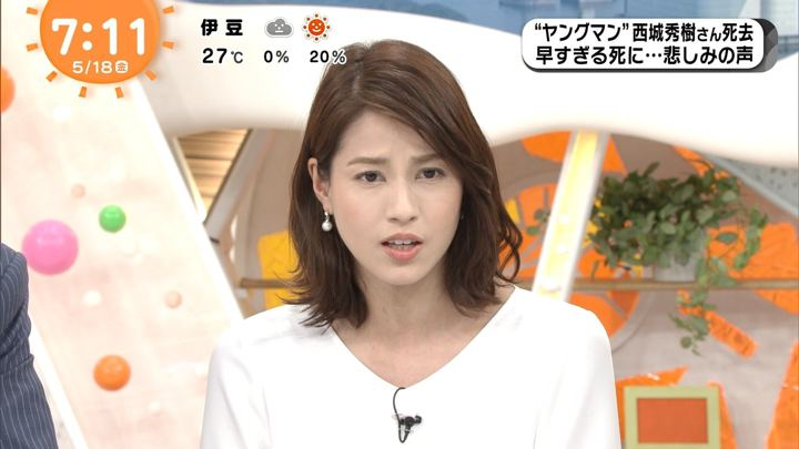 2018年05月18日永島優美の画像15枚目