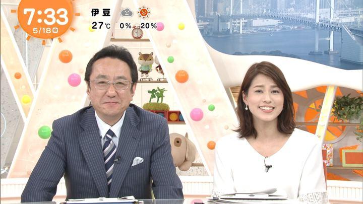 2018年05月18日永島優美の画像18枚目