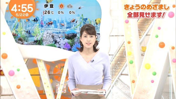 2018年05月22日永島優美の画像01枚目