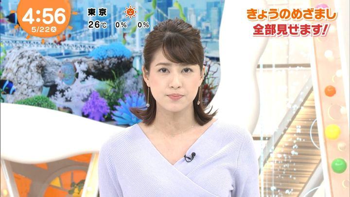 2018年05月22日永島優美の画像02枚目