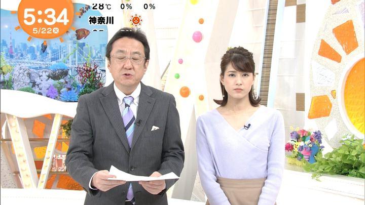 2018年05月22日永島優美の画像03枚目