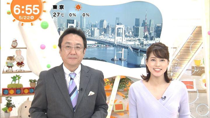 2018年05月22日永島優美の画像08枚目