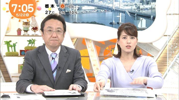 2018年05月22日永島優美の画像09枚目
