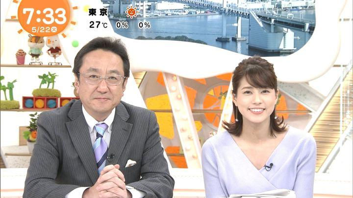 2018年05月22日永島優美の画像10枚目
