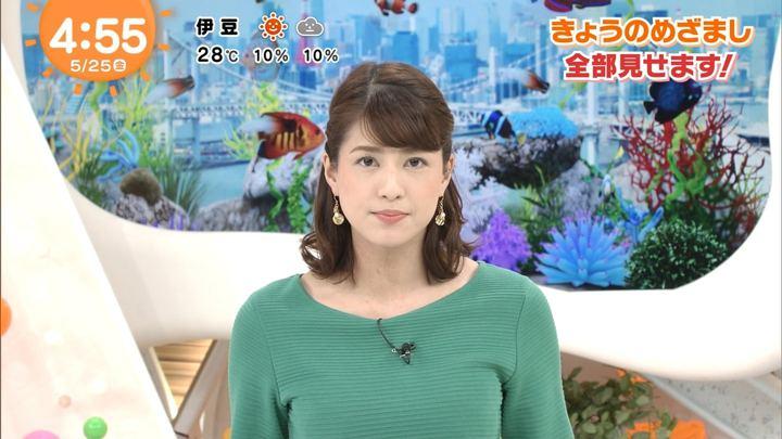 2018年05月25日永島優美の画像04枚目