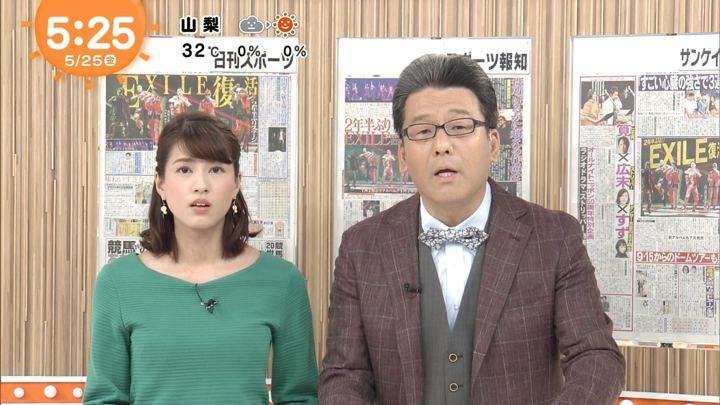 2018年05月25日永島優美の画像05枚目