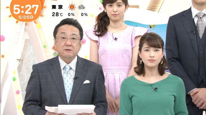 2018年05月25日永島優美の画像06枚目