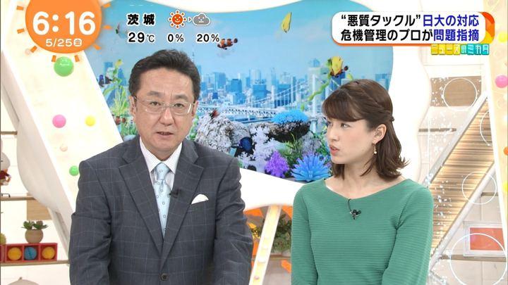 2018年05月25日永島優美の画像10枚目