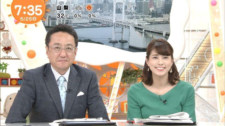 2018年05月25日永島優美の画像16枚目