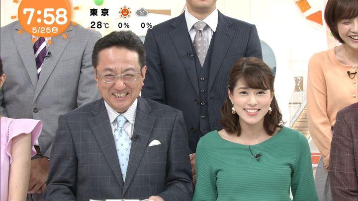 2018年05月25日永島優美の画像17枚目