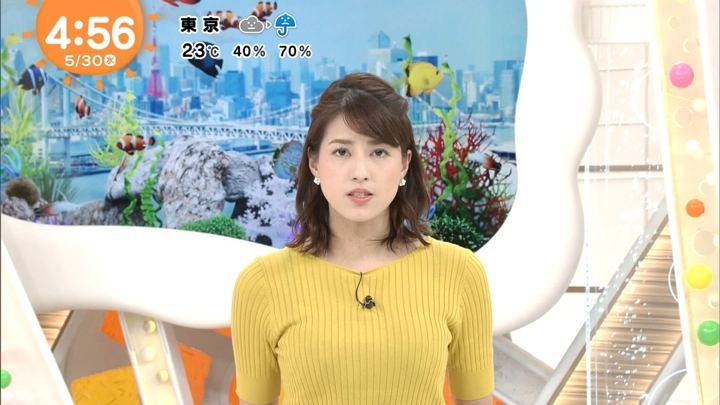 2018年05月30日永島優美の画像01枚目
