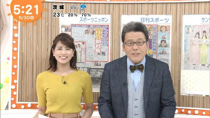 2018年05月30日永島優美の画像04枚目