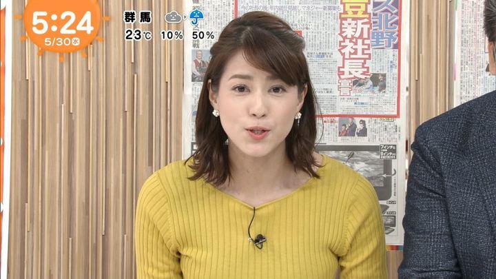 2018年05月30日永島優美の画像05枚目