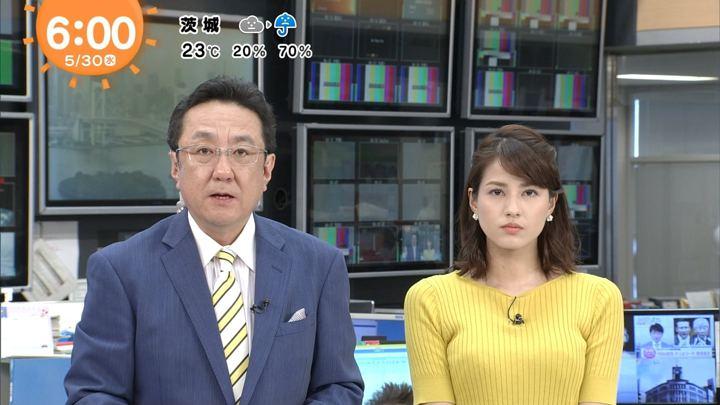 2018年05月30日永島優美の画像09枚目