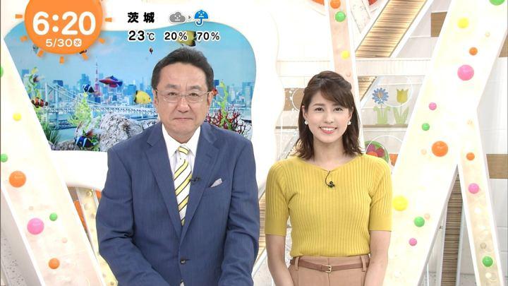 2018年05月30日永島優美の画像13枚目
