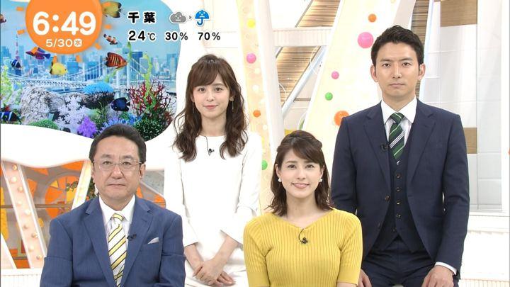 2018年05月30日永島優美の画像16枚目