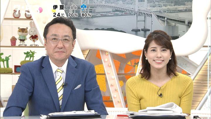 2018年05月30日永島優美の画像20枚目