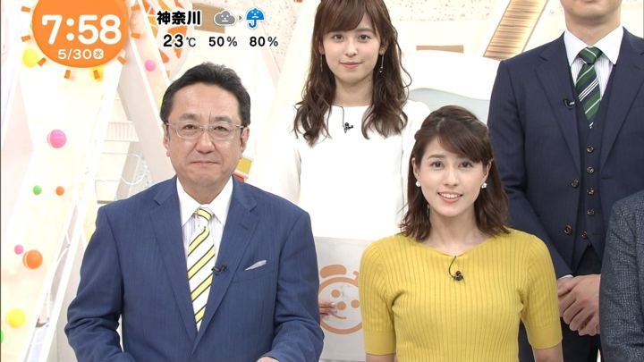 2018年05月30日永島優美の画像21枚目