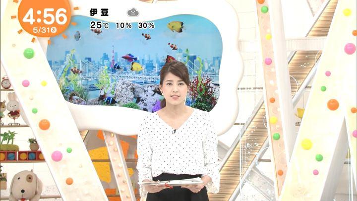 2018年05月31日永島優美の画像01枚目