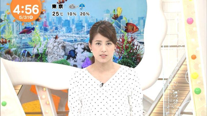 2018年05月31日永島優美の画像02枚目