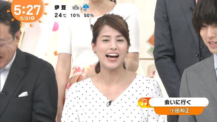 2018年05月31日永島優美の画像06枚目