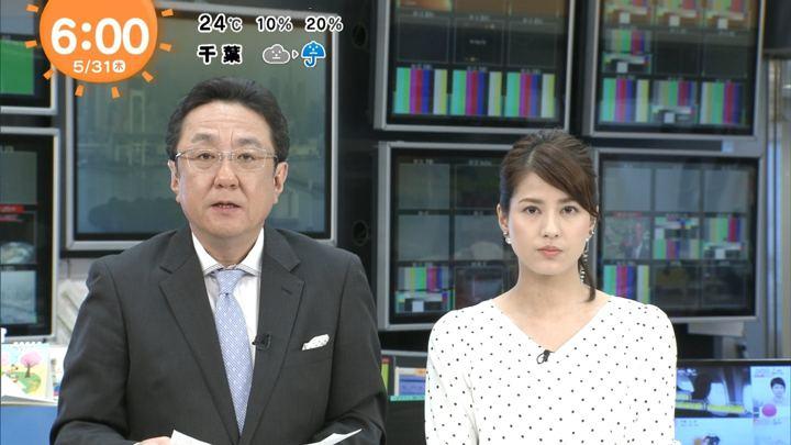 2018年05月31日永島優美の画像07枚目