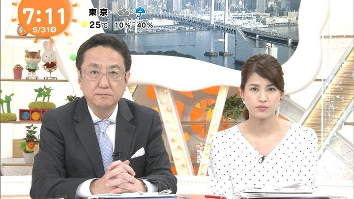 2018年05月31日永島優美の画像16枚目