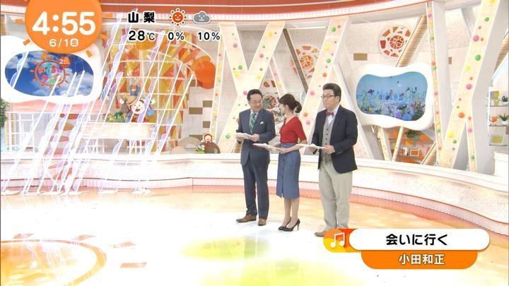 2018年06月01日永島優美の画像02枚目