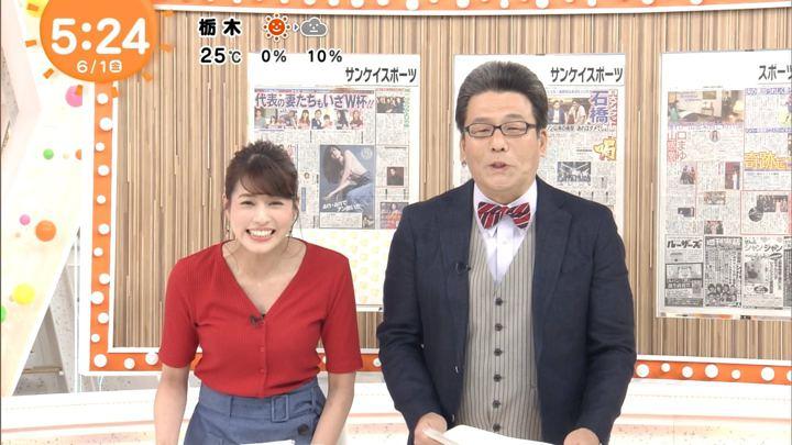 2018年06月01日永島優美の画像09枚目