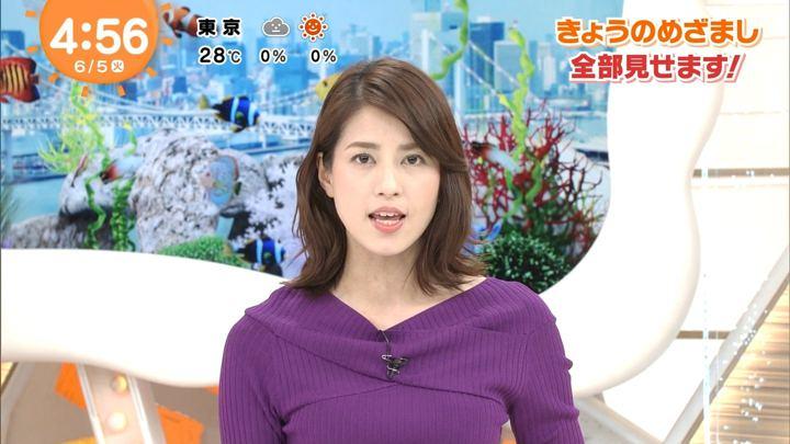 2018年06月05日永島優美の画像02枚目