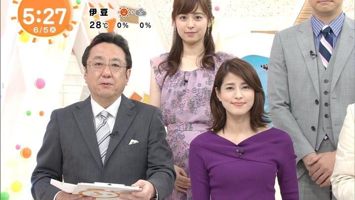 2018年06月05日永島優美の画像04枚目