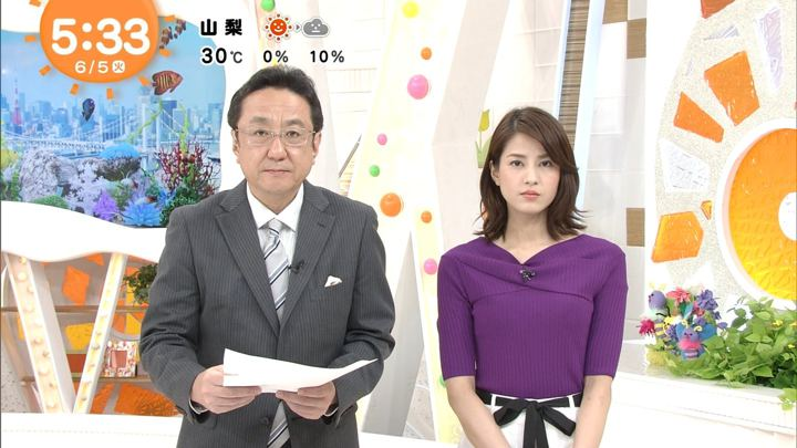 2018年06月05日永島優美の画像06枚目