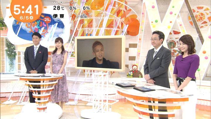 2018年06月05日永島優美の画像08枚目