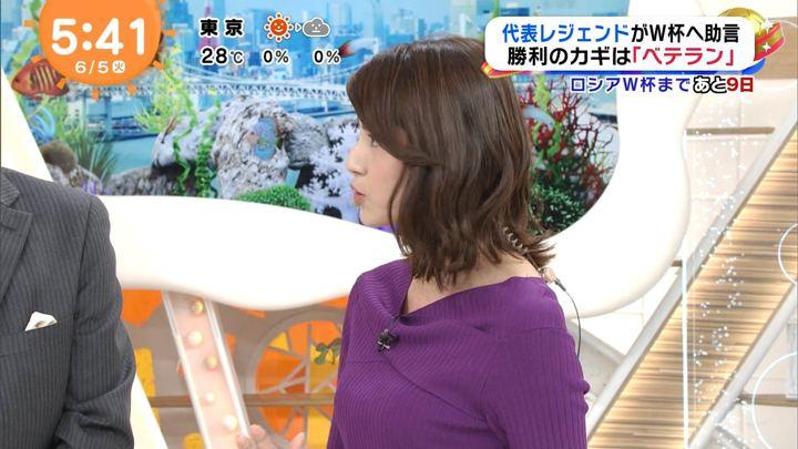 2018年06月05日永島優美の画像09枚目