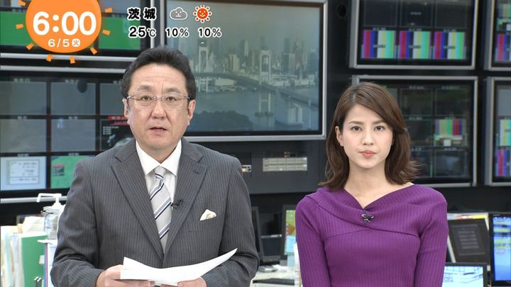 2018年06月05日永島優美の画像10枚目