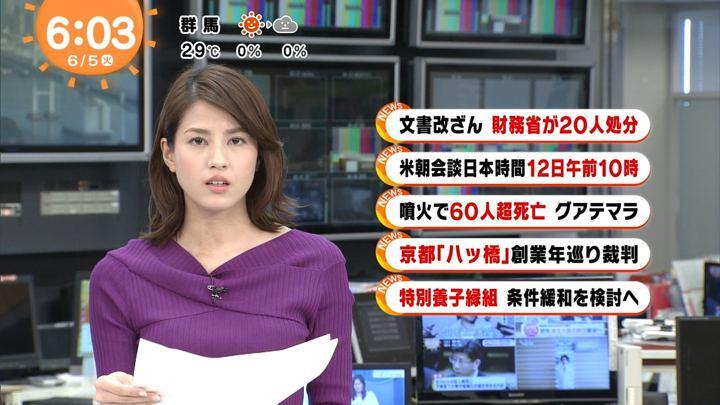 2018年06月05日永島優美の画像11枚目