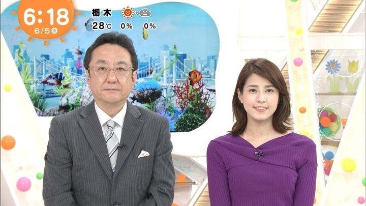 2018年06月05日永島優美の画像12枚目