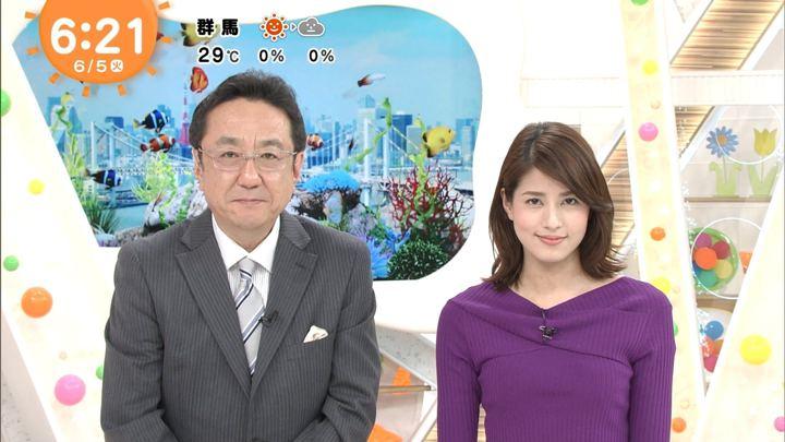2018年06月05日永島優美の画像14枚目