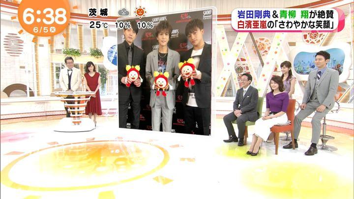 2018年06月05日永島優美の画像15枚目