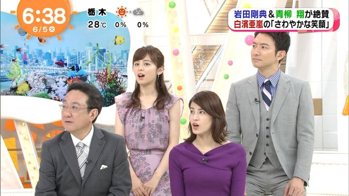 2018年06月05日永島優美の画像16枚目