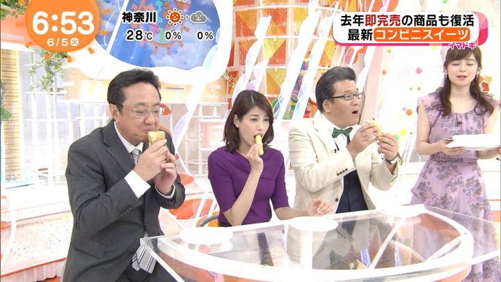 2018年06月05日永島優美の画像17枚目