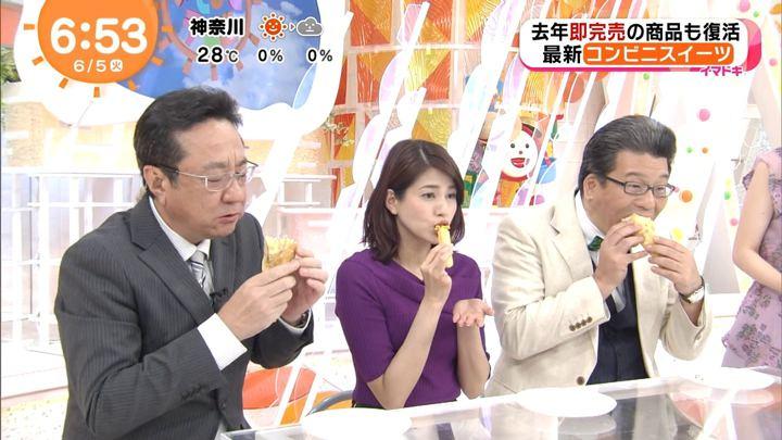2018年06月05日永島優美の画像18枚目