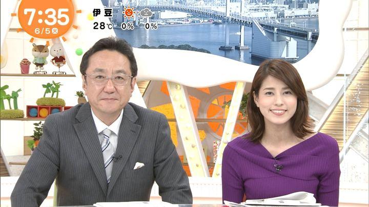 2018年06月05日永島優美の画像26枚目