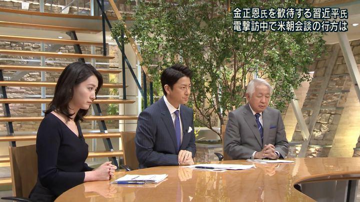 2018年03月28日小川彩佳の画像04枚目